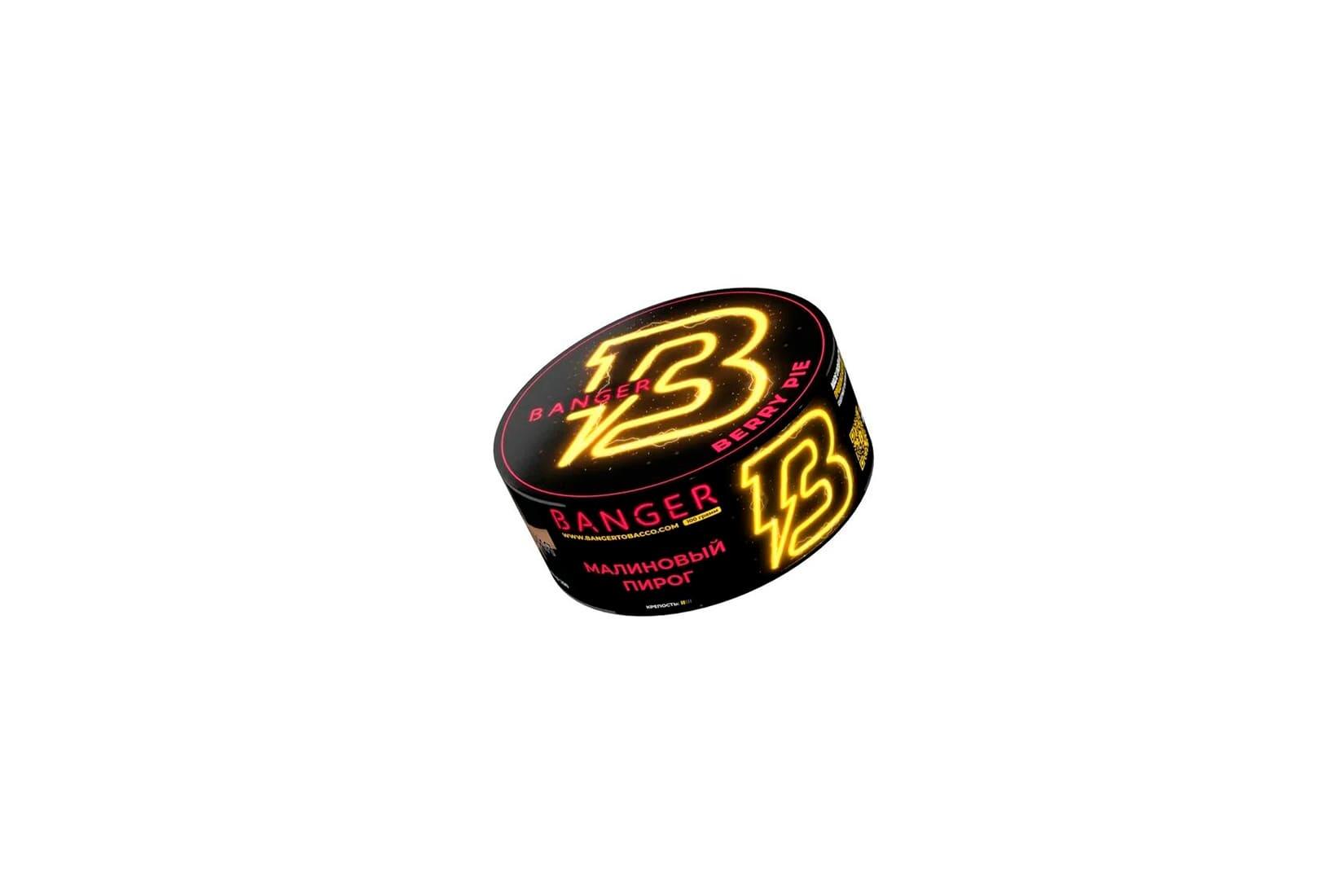 Табак для кальяна Banger Berry Pie – описание, отзывы