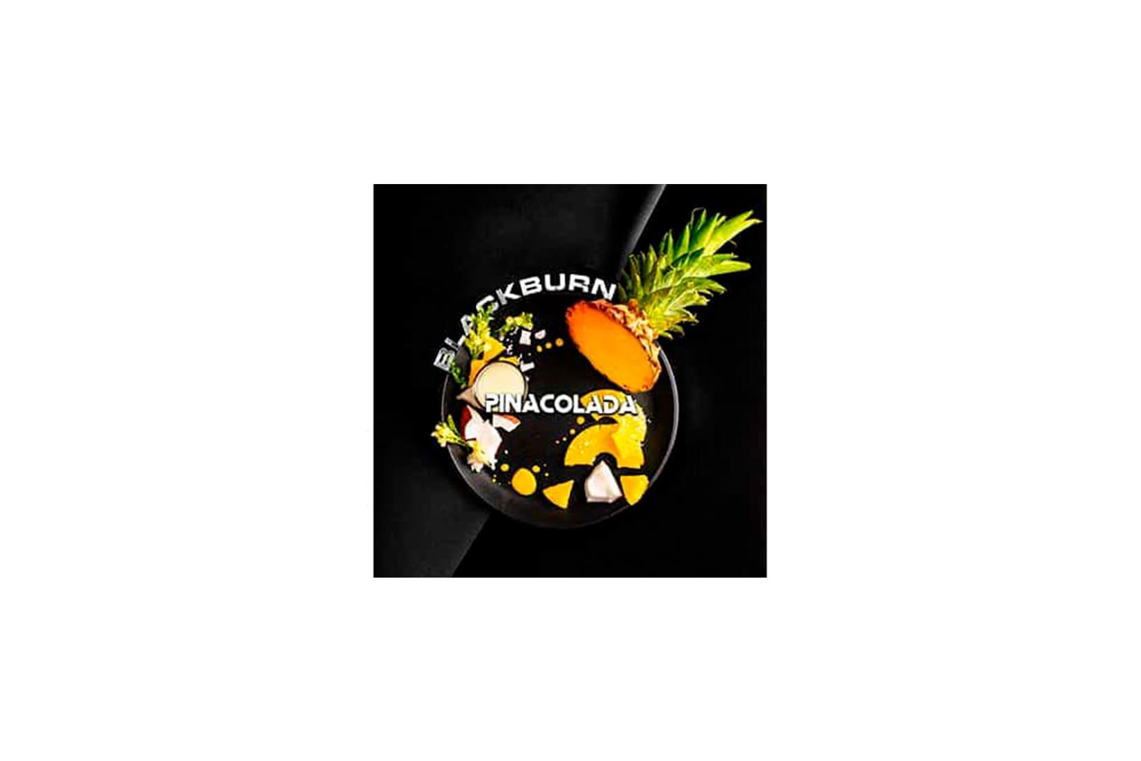 Табак для кальяна Black Burn Pinacolada – описание, миксы, отзывы