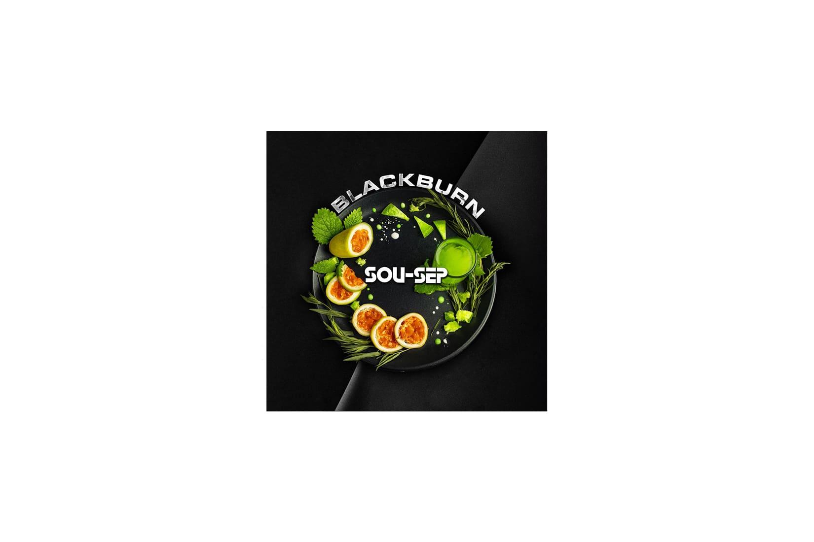 Табак для кальяна Black Burn Sou-Sep – описание, миксы, отзывы