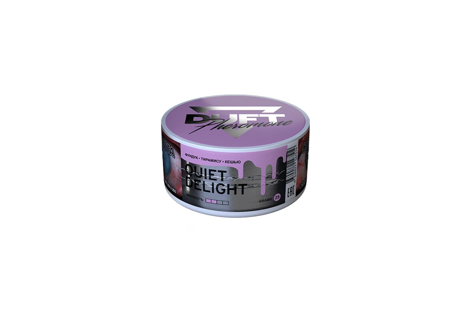Табак для кальяна Duft Pheromon QUIET DELIGHT: описание, миксы, отзывы